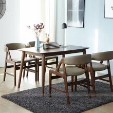 Bộ bàn ăn 4 ghế IBIE Namwon màu walnut