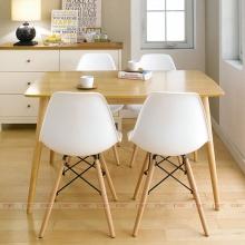 Bộ bàn ăn 4 IBIE ghế Sarah màu trắng