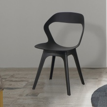 Ghế ăn, ghế cafe nhựa kiểu cách – Mã: 211A