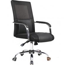 Ghế xoay văn phòng cho nhân viên – Mã: 504