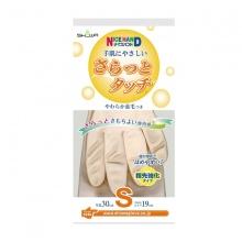 Hàng Nhật - Găng tay rửa bát kháng khuẩn chống mồ hôi Showa size M