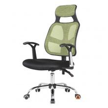 Ghế nhân viên văn phòng – Mã: 513