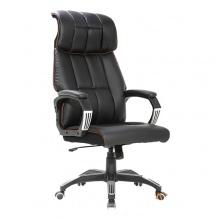 Ghế xoay văn phòng cao cấp – Mã: 524