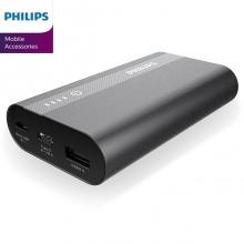 Pin sạc dự phòng Philips DLP2101 10000mAh tích hợp cổng USB-C