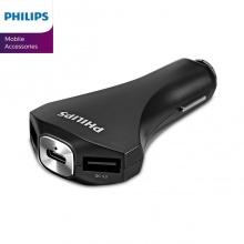 Bộ sạc xe hơi Philips DLP2012 Quick charge 3.0 kèm cổng USB-C + phá kính xe