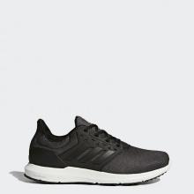 Giày thể thao chính hãng Adidas Solyx BB3590