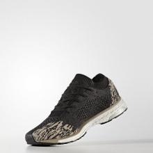 Giày thể thao chính hãng Adidas Adizero Primeknit Boost BA8229