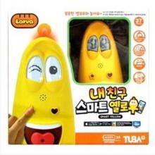 Đồ chơi Larva Smart Yellow