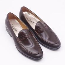 Giày thời trang nam màu nâu mận - KAZIN