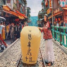 Tour Đài Loan tiết kiệm:  HCM - Đài Bắc - Nam Đầu - Đài Trung - Á Lý Sơn 5 Ngày Bay Vietjet- Lữ hành Việt