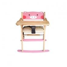 Ghế gỗ tập ăn cho bé hình thú (Hồng)