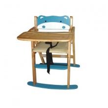Ghế gỗ tập ăn cho bé hình thú (Xanh biển)