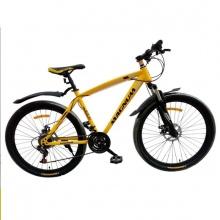 Xe đạp thể thao Magnum  MTB-P040