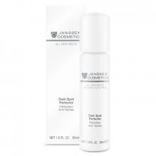 Kem điều trị đốm nâu,  nám, tàn nhang - Janssen Cosmetics Dark Spot Perfector 30ml