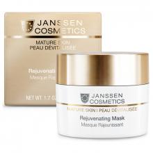 Mặt nạ trẻ hoá da - Janssen Cosmetics Rejuvenating Mask 50ml