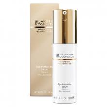 Tinh chất trẻ hóa & săn chất da - Janssen Cosmetics Age Perfecting Serum 30ml