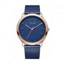 Đồng hồ nam Hàn Quốc Julius dây thép JA-982MH xanh