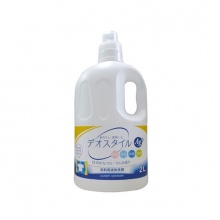 Nước giặt siêu sạch tinh thể bạc (Chai 2L)