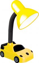 Đèn bàn Điện Quang ĐQ DKL05 BW (vàng đen, bóng warmwhite)