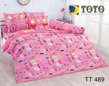 Bộ drap bọc nhập khẩu Thái Lan TOTO TT489 (120 x 200 cm)