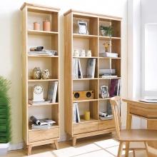 Tủ sách nhỏ Ixora gỗ cao su - Cozino
