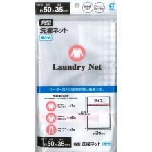 Hàng Nhật - Túi giặt quần áo 35x50cm
