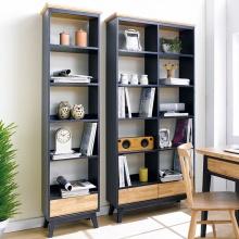 Tủ sách nhỏ Lantana gỗ tự nhiên - Cozino