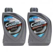 Combo 2 chai nước làm mát ô tô BCP Thái Lan –  Coolant And Antirust 1L