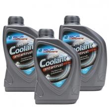 Combo 3 chai nước làm mát ô tô BCP Thái Lan –  Coolant And Antirust 1l