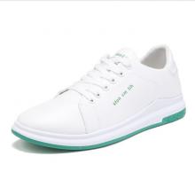 Giày nam thể thao da mềm sneaker trắng đế xanh