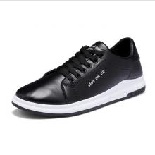 Giày nam thể thao da mềm sneaker đen đế trắng