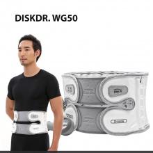 Đai lưng điều trị đau lưng, thoát vị đĩa đệm DiskDr WG50 Hàn Quốc