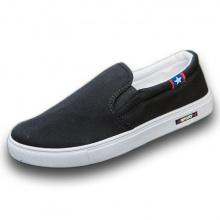 Giày nam lười vải mềm đen