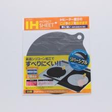 Miếng lót silicon chống trầy xước mặt bếp từ - Nội địa Nhật Bản