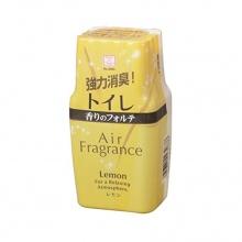 Hộp khử mùi toilet hương chanh - Nội địa Nhật Bản