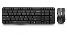 Bộ bàn phím chuột không dây Rapoo X1800 NEW