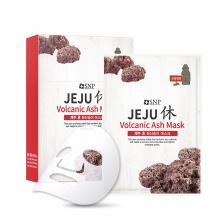 Mặt nạ tro núi lửa Jeju làm sạch lỗ chân lông - Jeju Volcanic Ash Mask
