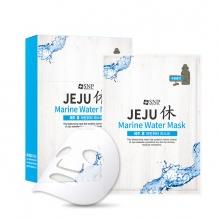Mặt nạ nước biển sâu Jeju cấp ẩm - Jeju Marine Water Mask