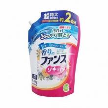 Nước giặt cao cấp Kaori 1,65kg - Nội địa Nhật Bản