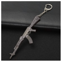 Móc khóa Pubg vật phẩm đồ chơi mô hình 16cm Akm