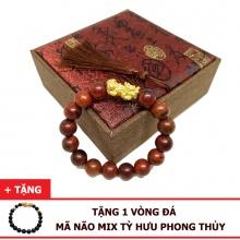 Vòng tay gỗ sưa đỏ 12ly mix tỳ hưu bạc xi vàng (size nam) tặng vòng đá