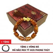 Vòng tay huyết long nu trúc 12 ly mix tỳ hưu bạc xi vàng (size nam) tặng vòng đá