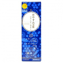 Thạch collagen Oyasumi Shukan làm đẹp da 10 gói