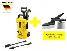 COMBO Máy phun rửa áp lực cao Karcher K2 Full control và bộ đầu chà và bình xịt