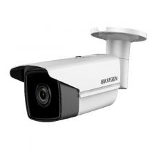 DS-2CD2T43G0-I5: Camera IP Trụ hồng ngoại 4MP