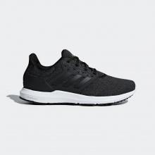 Giày chạy bộ chính hãng adidas skyrocket B43697