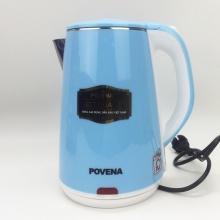 Ấm siêu tốc Povena PVN-22 cao cấp mới