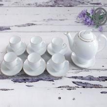 Bộ trà nắp lá trắng chỉ vàng 0.95L SSA006B