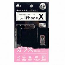 Hàng Nhật - Kính cường lực độ cứng cao cho iphone X