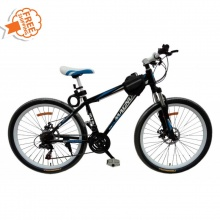 Xe đạp thể thao Magnum - MTB –A030